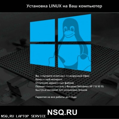 неудачная установка Windows - как исправить