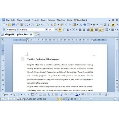 Восстановление информации - бухгалтерии