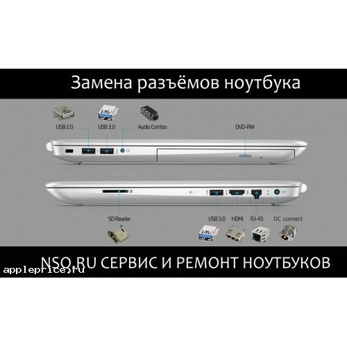 Ремонт и замена разъемов ноутбука: питания, HDMI, VGA.