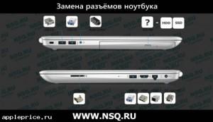 Acer ASPIRE 1 A114 Замена разъема питания компьютера с разборкой-сборкой